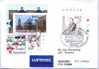 A last day cover used the stamps indicated of value in DM sent in June 30,2002.