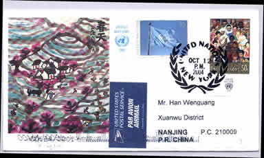 "a letter sent from UN, there is a Chinese paint in watercolor titled ""Spring"" in the envelop in the envelop"