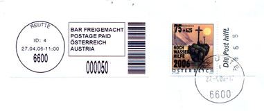Austrian donated flood stamp