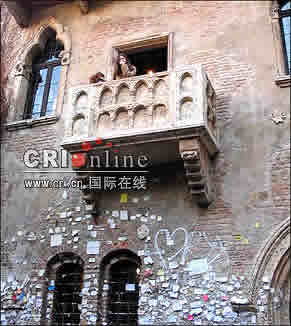 Juliet's balcony (Love wall) A suite picture about Verona