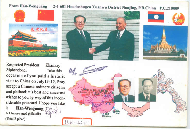 Autographed postcard by Laos Chairman KHAMTAY SIPHANDONE