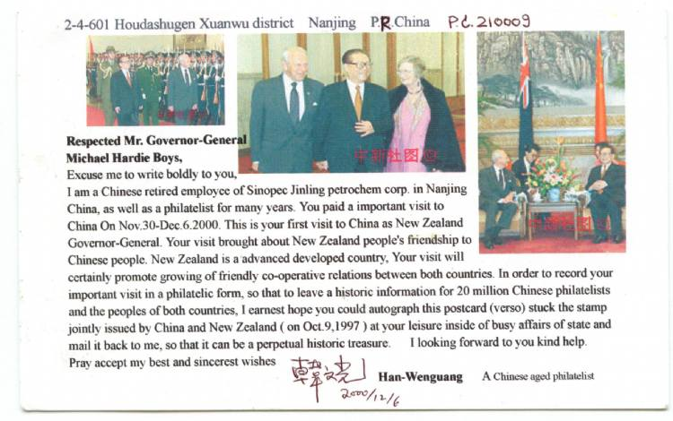 Autographed postcard by New Zealand Governor-General MICHAEL HARDIE BOYS