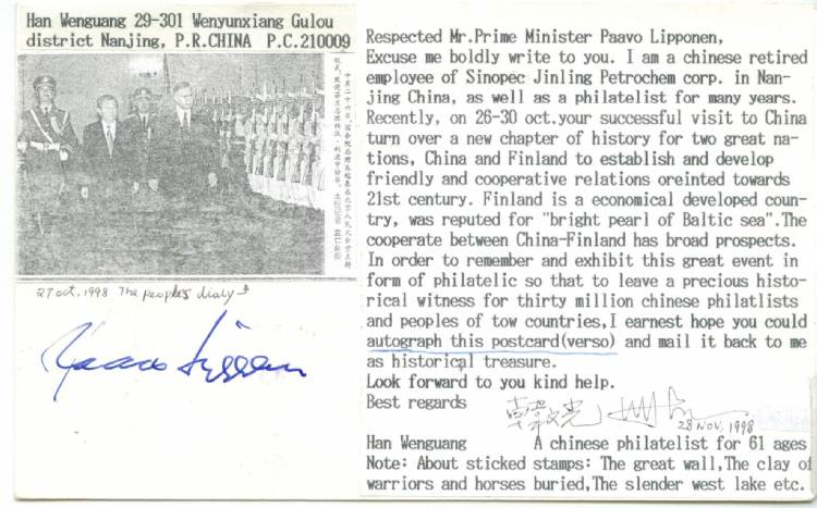 Autographed postcard by Finland Premier PAAVO LIPPONEN