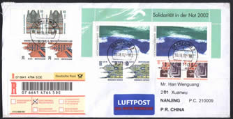 "Its subject is ""Unite for fighting a flood"". Its denomination is 56 Euro cents, added value is 44 Euro cents. Left-above is first day cover through post stuck the stamp from GERMANY to CHINA"