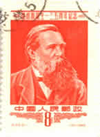 ENGELS,FRIEDRICH (1820-1895)birthday 135th anni.Issued on Dec.15,1955.issued quantity 5 million sets