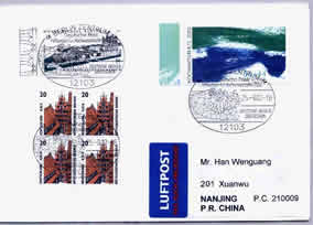 A mail stuck flooding stamp sent from BERLIN