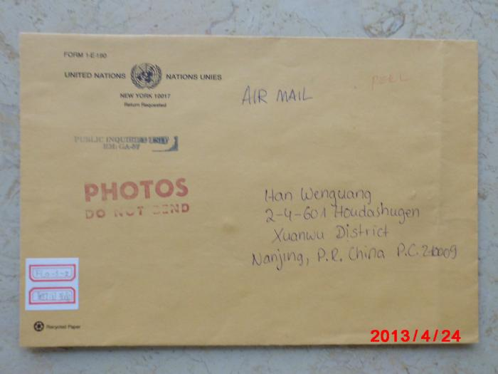 The Printed signed photo of secretary General of United Nations KOFI ANNAN